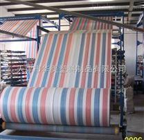 甘肃彩条布价格----青海优质彩条布厂家