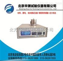 廠家直銷 優質熱重分析儀