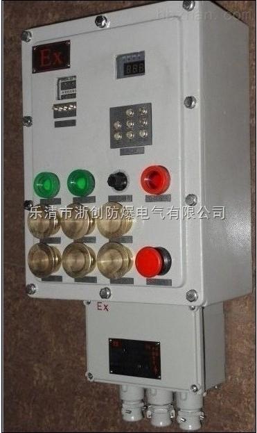 【简单介绍】防爆阀门控制箱是电动