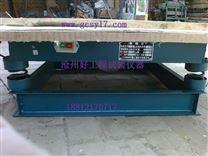 水泥混凝土標準振動台