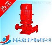 消防泵,消防切线泵,恒压消防泵规格型号
