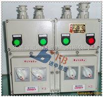 BXM-12照明配电箱 防爆配电箱电气图