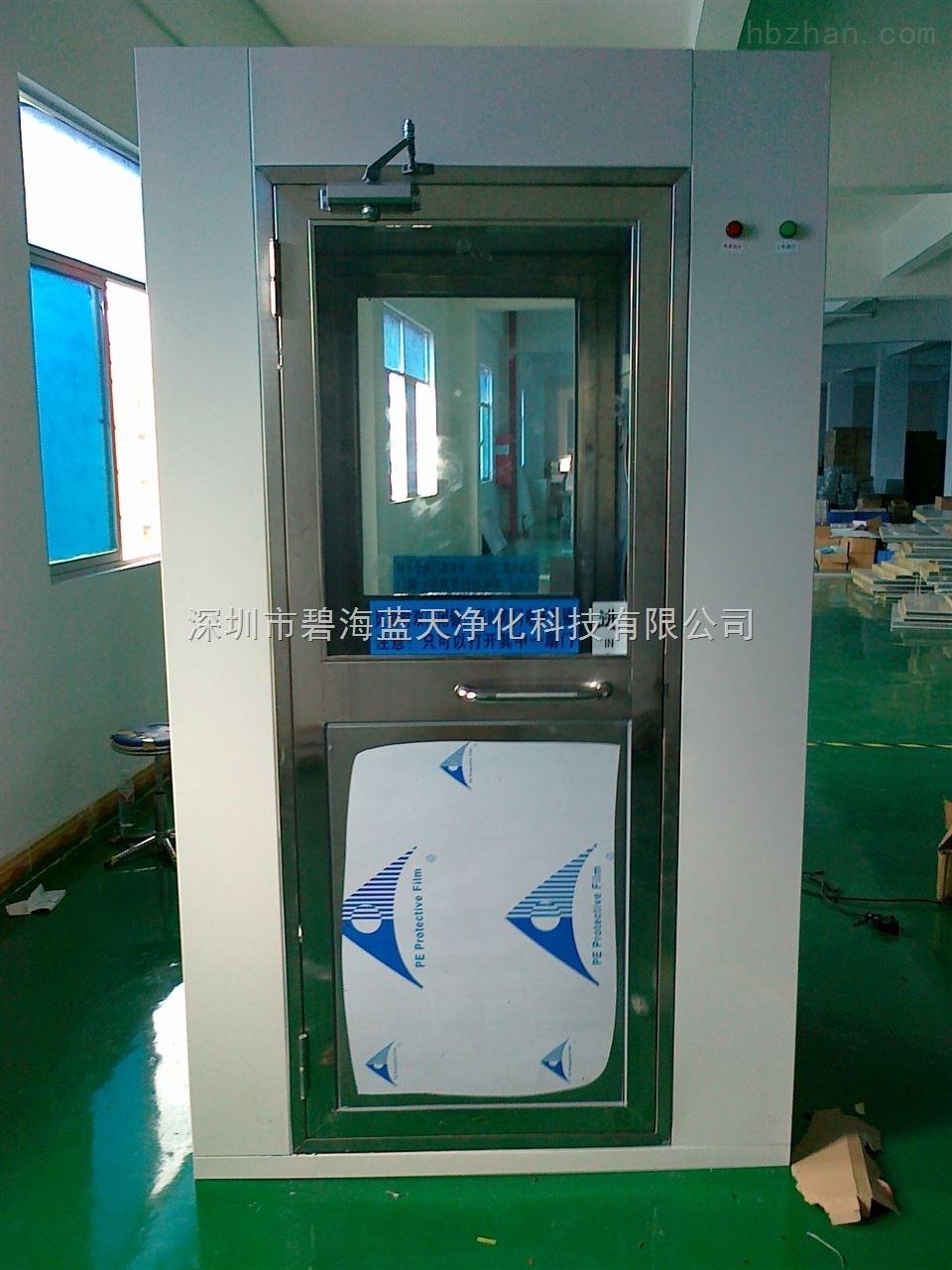 人淋室-深圳市碧海蓝天净化科技有限公司