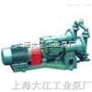 DBY型电动隔膜-电动隔膜