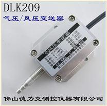 H耐高温气压传感器