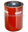 HYDAC贺德克KH3-20SR-L-1114