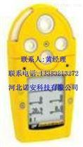有现货北京甲醇气体报警器