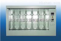 ZF-06B脂肪测定仪