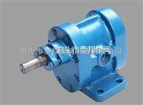 KCG-1/0.6高温齿轮油泵对称性好