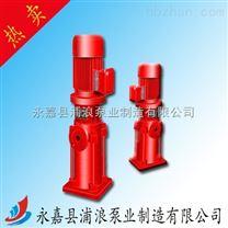 消防泵,立式消防泵
