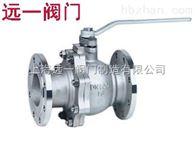 Q41F-16P/25P/40P不锈钢液化氣專用球閥