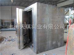 上海移動金庫