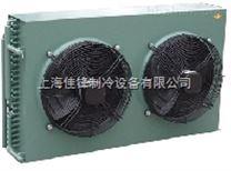 佳锋冷风机:一机双温库房控制