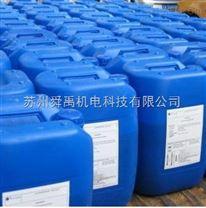 MTSA3090阻垢剂