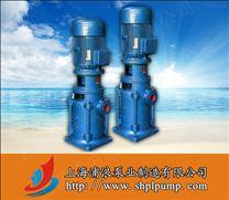 多级泵,增压耐磨多级泵