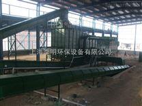 上海季明 资源化 产业化日处理300吨 城市垃圾处理设备价格