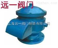 上海名牌產品JAV夾套保溫呼吸閥