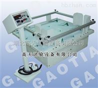 厂家直销模拟运输振动实验台,武汉振动台