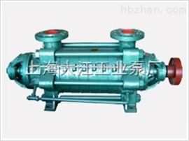 D、DG 多级离心泵DG  D 46-30×7