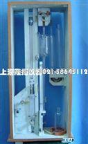 碳硫聯合測定儀