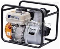 小型3寸汽油水泵抽水机