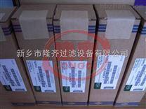 HC2237FKP13H颇尔滤芯