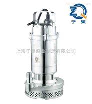 小型潜水泵|微型潜水泵