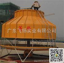 350吨冷却塔出口