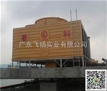 125吨横流冷却塔出口