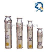 QSP型不锈钢潜水泵