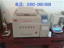 四川台式微機量熱儀/求購微機量熱儀/煤炭微機量熱儀