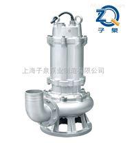 不锈钢切割式潜污泵,切割式不锈钢潜污泵