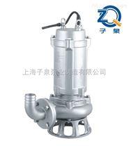 316不锈钢潜污泵