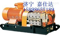 BRW250/40乳化液泵主要用途