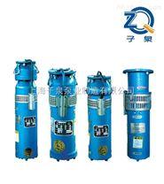 QS型喷泉泵,QS型喷泉泵价格