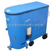 高真空粉末工业吸尘器