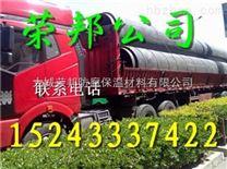 發泡聚氨酯保溫材料_發泡聚氨酯保溫層