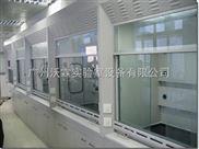 實驗室通風係統、實驗台、通風櫃廠家