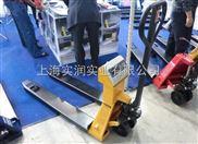 广州YCS-1T可移动电子秤,肇庆YCS-1T叉车称精度