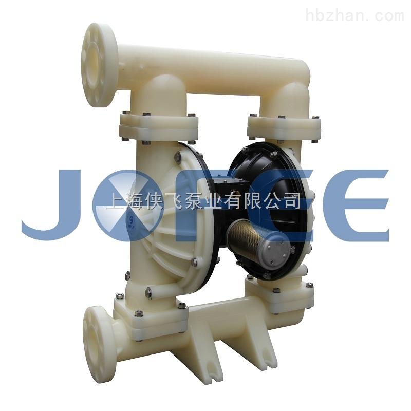 MK80塑料耐腐蚀隔膜泵