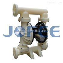 MK80PP-PP/TF/耐腐蚀化工隔膜泵