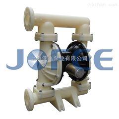 MORAK80耐腐蚀塑料泵