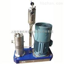 乳品管线式高剪切三级乳化机