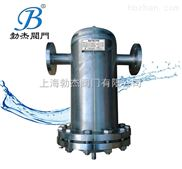 不锈钢离心除沫气液分离器