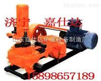 2NB3/1.5-2.2泥浆泵出厂价