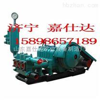 2NBB-62-300/7-2.5-22钻机泥浆泵参数