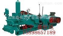 3NB-9/3-11泥浆泵出厂价