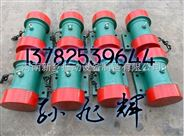 YZO-17-4振动电机 功率0.75KW