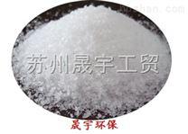 钢铁厂废水处理用阴离子聚丙烯酰胺
