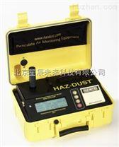 EPAM-5000便携式粉尘测定仪